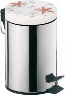 Shell Treteimer 3 Liter