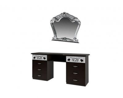 kommode schwarz g nstig sicher kaufen bei yatego. Black Bedroom Furniture Sets. Home Design Ideas