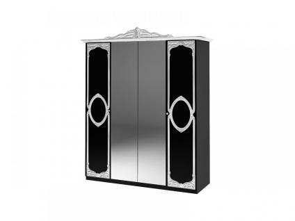 kleiderschrank schwarz hochglanz g nstig bei yatego. Black Bedroom Furniture Sets. Home Design Ideas