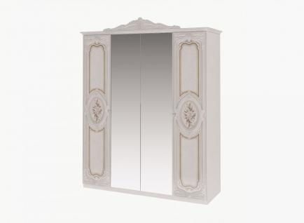 hochglanz betten 180x200 g nstig kaufen bei yatego. Black Bedroom Furniture Sets. Home Design Ideas