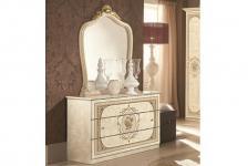 Kommode mit Spiegel Alice in beige creme Schlafzimmer