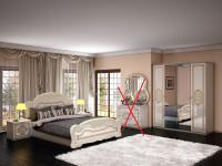 Schlafzimmer Lana beige creme weiss Barock Klassik 4tlg