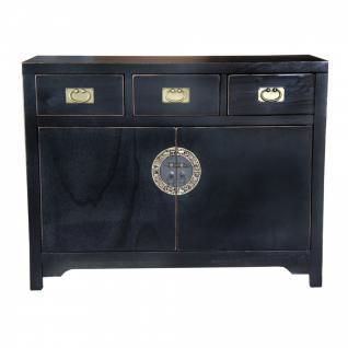 sideboard schwarz g nstig online kaufen bei yatego. Black Bedroom Furniture Sets. Home Design Ideas