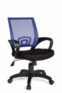 Rivoli Bürostuhl Stoff / Netz Blau