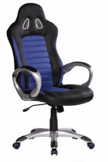 Racer Sport Bürostuhl - Chefsessel Kunstleder blau / schwarz