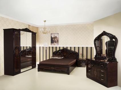 Schlafzimmer-Set Julianna 4-teilig in Mogano