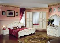 Schlafzimmer-Set Julianna 4-teilig in Beige