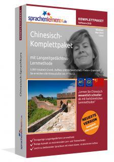 Sprachkurs Chinesisch lernen Komplettpaket auf DVD