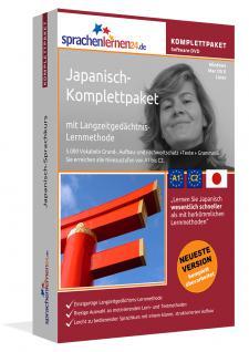 Sprachkurs Japanisch lernen Komplettpaket auf DVD