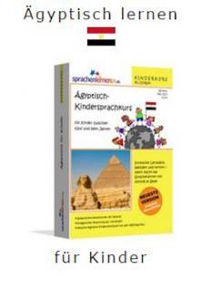 Ägyptisch-Kindersprachkurs Ägyptisch lernen für Kinder