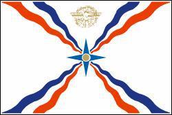Flagge Fahne Assyrien 90 x 150 cm - Vorschau