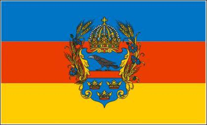 Flagge Fahne Galizien & Lodomerien 90 x 150 cm - Vorschau