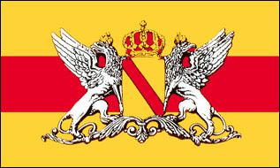 Flagge Fahne Großherzogtum Baden 90 x 150 cm - Vorschau