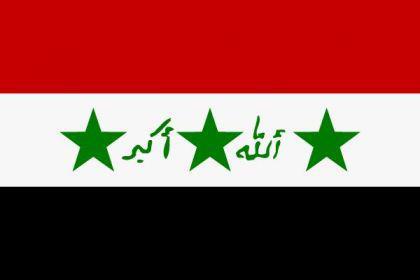 Flagge Fahne Irak 90 x 150 cm