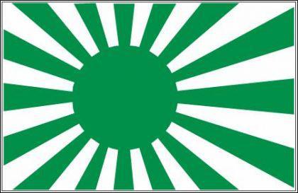 Flagge Fahne Japan Kriegsflagge grün 90 x 150 cm - Vorschau