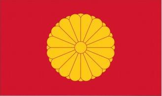 Flagge Fahne Japan Kaiserstandarte 90 x 150 cm - Vorschau
