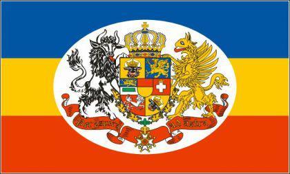 Flagge Fahne Mecklenburg-Schwerin 90 x 150 cm - Vorschau