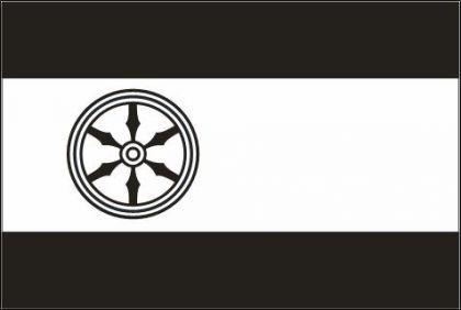 Flagge Fahne Osnabrück 90 x 150 cm - Vorschau