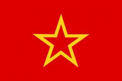 Flagge Fahne Rote Armee 90 x 150 cm - Vorschau