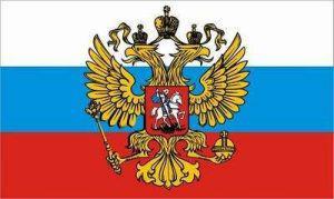 Flagge Fahne Russland Adler 90 x 150 cm - Vorschau