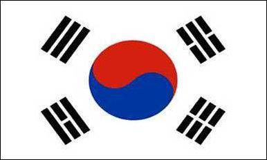 Flagge Fahne Süd Korea 90 x 150 cm - Vorschau