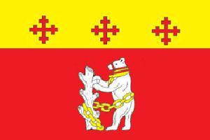 Flagge Fahne Warwickshire 90 x 50 cm - Vorschau