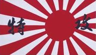 Flagge Fahne Japan Kamikaze 90 x 150 cm - Vorschau