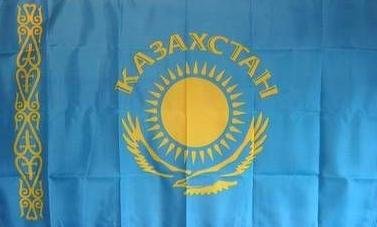 Flagge Kasachstan Schrift 90 x 150 cm
