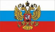 Flagge Fahne Russland Adler 90 x 150 cm