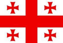 Flagge Fahne Georgien neu 90 x 150 cm