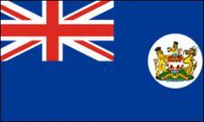 Flagge Fahne Hong Kong alt 90 x 150 cm