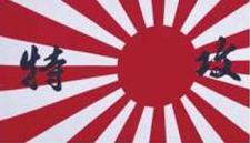 Flagge Fahne Japan Kamikaze 90 x 150 cm