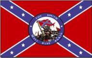 Flagge Fahne The south will rise again 90 x 150 cm