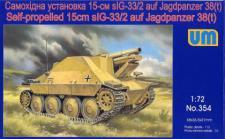Self-propelled 15cm sIG-33/2 auf Jagdpanzer 38(t)