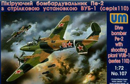 Soviet Dive Bomber Pe-2 with VUB-1 (110 series)