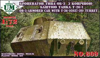 OB-3 Armored carriage with T-26-1 turret