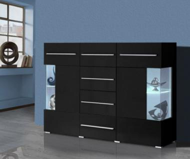 sideboard schwarz hochglanz g nstig online kaufen yatego. Black Bedroom Furniture Sets. Home Design Ideas
