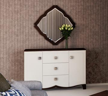 kommode sideboard wenge online bestellen bei yatego. Black Bedroom Furniture Sets. Home Design Ideas