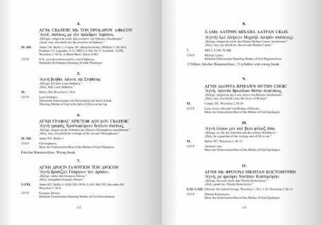 Gietl M & S Edition Byzantinische Verse auf byzantinischen Bleisiegeln 1. Auflage Robert Feind Teil 1: A Lexikon Deutsch - English 2012 PORTOFREI in Deutschland - Vorschau 3