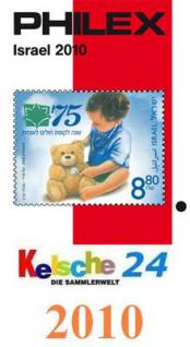 Philex Israel 2008 Briefmarkenkatalog NEU DRUCKFRI