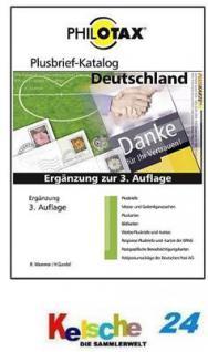 PHILOTAX Gedruck. Plusbrief - Ergänzung zur 3. Aufl