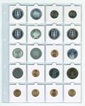 10 SAFE 5413 Compact A4 Münzhüllen Ergänzungsblätter Hüllen Für 2x offizille Euro KMS Kursmünzensätze Sets PP Epalux
