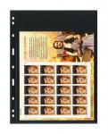 5 x LINDNER 071 UNIPLATE Blätter, schwarz 1 Streifen / Tasche 258 x 194 mm Für Gr. Belege Briefe Blocks Banknoten