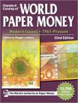 Krause Mishler Standard Catalog of World Paper Money Volume III - 1961 - Present 2016