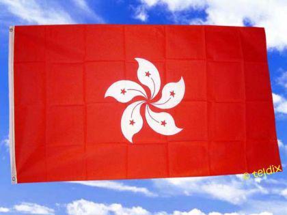 Flagge Fahne HONGKONG 150 x 90 cm - Vorschau