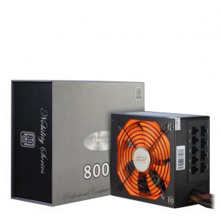 Netzteil, Nobility CN-800, 800W, 80+ Silber, CobaNitrox® [88882062]