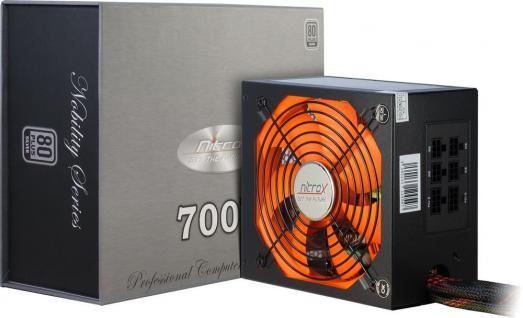 Netzteil, Nobility CN-700, 700W, 80+ Silber, CobaNitrox® [88882050]