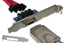 SAS Slotblech für ext. SFF-8470 auf int. 4x S-ATA, inkl. Low Profile Slotblech, Good Connections®