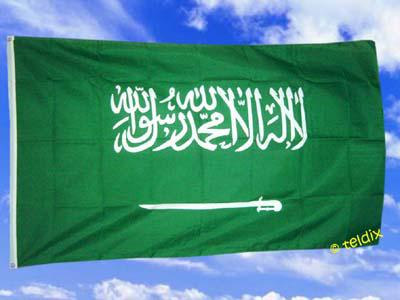 Fahne Flagge SAUDI ARABIEN 150 x 90 cm