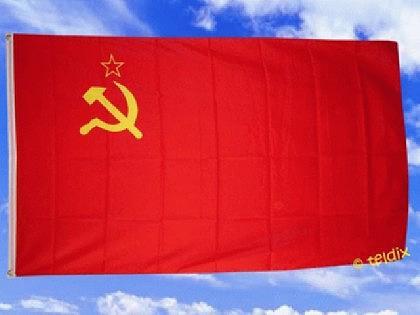 Fahne Flagge HAMMER UND SICHEL 150 x 90 cm